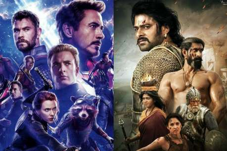 'एवेंजर्स एंडगेम' ने 'बाहुबली 2' को पछाड़ा, तोड़े ये 2 बड़े रिकॉर्ड