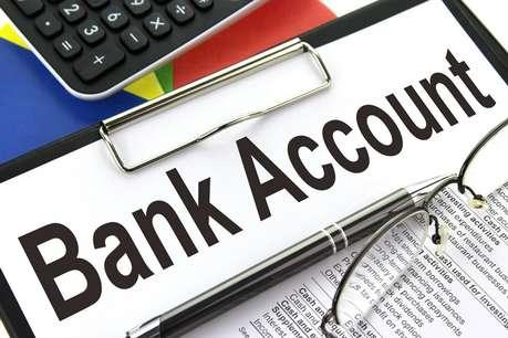 सरकारी से प्राइवेट हुए इस बैंक में घर बैठे खोलें बचत खाता, जानिए और क्या मिलेंगी सुविधाएं