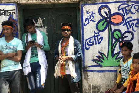 अंतर्विरोधों से घिरे हैं बंगाल के नौजवान, संघ और TMC दोनों के लिए करते हैं काम