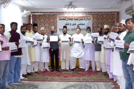 झारखंड की इन तीन सीटों के लिए मुस्लिम वोटरों को रिझाने में जुटी बीजेपी