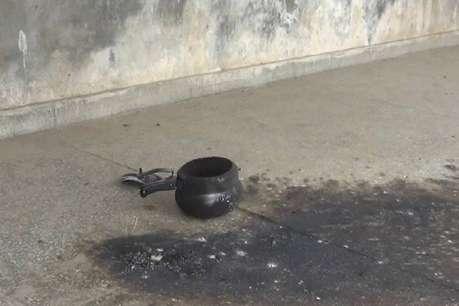 जींद में प्रेशर कुकर बम फटने से दहशत, दीवारों में आई दरारें