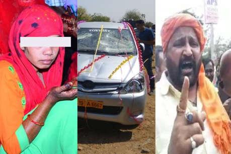 Crime Rajasthan ,Crime report ,ikar ,Kidnapping ,rajput video,दुल्हन अपहरण,केस,राजपूत,बदमाश,सुराग