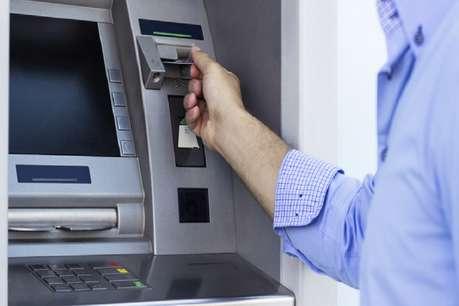 लोगों के जेब में थे ATM कार्ड फिर भी हैकर्स ने उड़ा लिए खाते से 10 लाख रुपये!