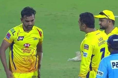 IPL 2019: धोनी ने मैच के दौरान लगाई डांट तो उतर गया बॉलर का चेहरा, आंखों में आ गए आंसू