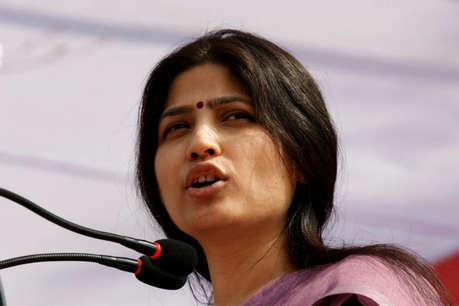Analysis: क्या बीजेपी का ये मास्टर प्लान कन्नौज में दे पाएगा डिंपल यादव को चुनौती?