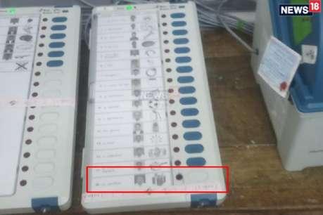 एक प्रत्याशी के लिए EVM में बटन ही नहीं था! कड्डलूर सीट पर चुनाव स्थगित