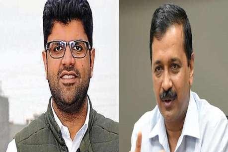 हरियाणा: JJP और AAP का जल्द होगा गठबंधन, दुष्यंत चौटाला ने दिए संकेत
