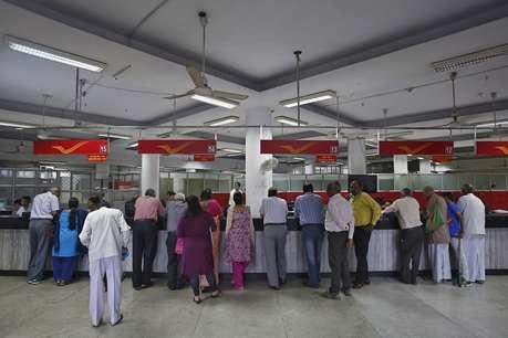 1.5 लाख पोस्ट ऑफिस में शुरू हुई नए जमाने की सुविधाएं