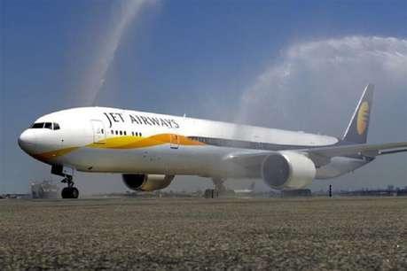 Jet Airways को खरीद सकती हैं दुबई की रॉयल सफर कराने वाली ये कंपनी!