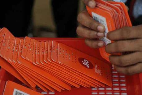Jio का बंपर ऑफर, पाएं 10 हजार रुपये का कैशबैक, पुराने ग्राहकों को भी मिलेगा फायदा