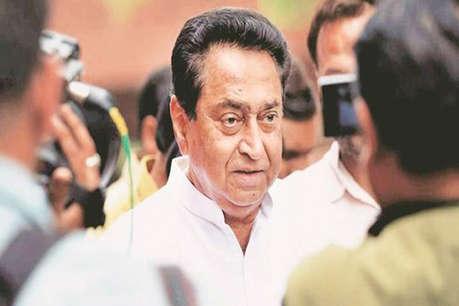 कमलनाथ का दावा, कांग्रेस के दस विधायकों को दिया गया प्रलोभन
