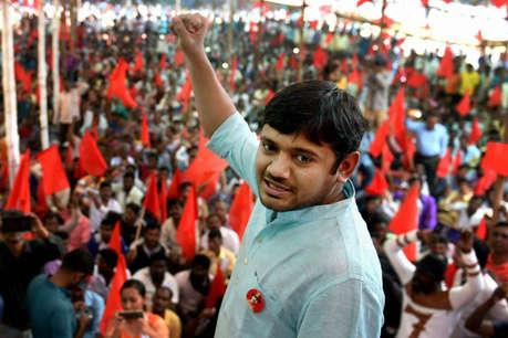 बिहार की राजनीति में जेएनयू से निकले छात्र नेताओं का पहले भी रहा है दबदबा!