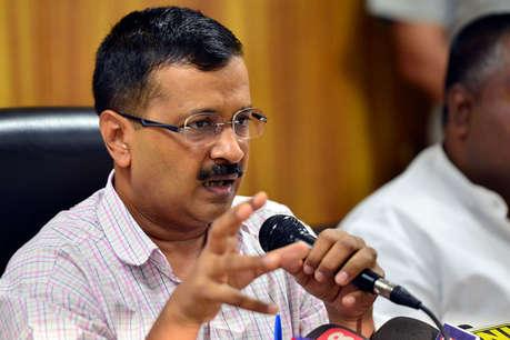 राहुल पर केजरीवाल का पलटवार, कहा- कौन सा U टर्न? गठबंधन आपकी इच्छा नहीं, महज दिखावा