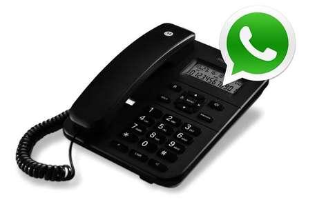 मोबाइल नहीं लैंडलाइन से चलाएं WhatsApp, 4 स्टेप्स में जानें तरीका