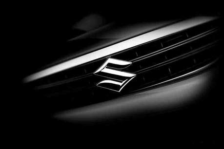 Maruti Suzuki अगले साल से नहीं बेचेगी ये कारें, इसलिए लिया ये बड़ा फैसला