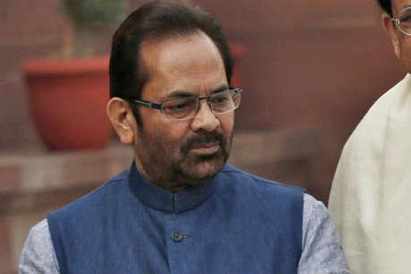 'मोदीजी की सेना' बयान पर केंद्रीय मंत्री को EC की फटकार, कहा- सुरक्षाबलों का न करें राजनीतिक इस्तेमाल