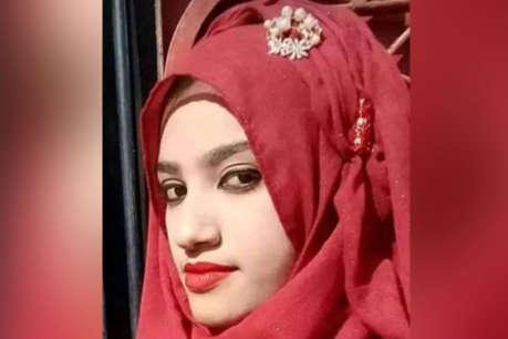 मौलाना ने किया 18 साल की युवती का यौन उत्पीड़न, शिकायत करने पर जिंदा जलाया
