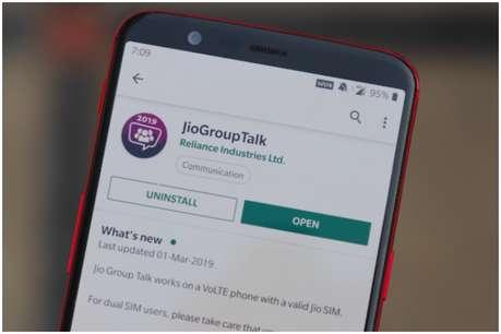 कमाल का है Jio का ये ऐप, इससे एक साथ कर सकते हैं 10 लोगों से बात