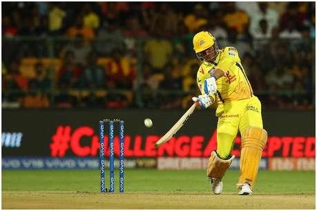 IPL 2019: धोनी की धुआंधार पारी के बावजूद CSK की हार, 1 रन से जीती RCB