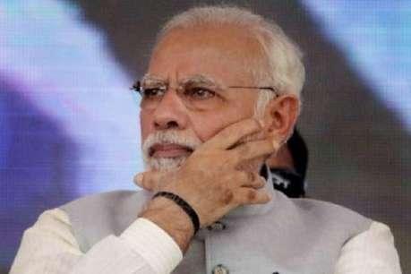 'चलो वाराणसी' चिल्लाकर PM मोदी के खिलाफ चुनाव लड़ने पहुंचे तेलंगाना के 50 किसान