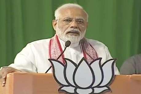 आतंकवाद पर PM मोदी का वार, कहा- अब न कोई मॉड्यूल होगा और न मिलिटेंट