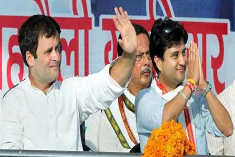 लोकसभा चुनाव 2019: राहुल गांधी और सिंधिया आज यूपी में करेंगे ताबड़तोड़ जनसभाएं
