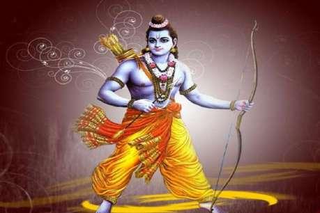 अयोध्या में इस बार दो दिन मनाई जाएगी राम नवमी, जानिए पूजा विधि व मुहूर्त