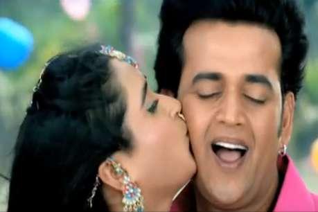 काजल राघवानी के साथ रवि किशन का रोमांस, तेजी से वायरल हो रहा है ये वीडियो