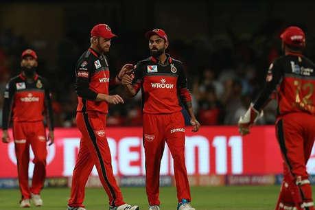 IPL 2019 Live Streaming and Score, RCB vs KKR: देखें लाइव क्रिकेट स्कोर, मैच स्ट्रीमिंग ऑनलाइन Hotstar, Jio TV और TV टेलीकास्ट स्टार स्पोर्ट्स पर
