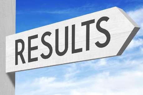 Rajasthan RBSE 12th Results 2019: जानिये कब आएगा आर्ट्स, साइंस और कॉमर्स का रिजल्ट