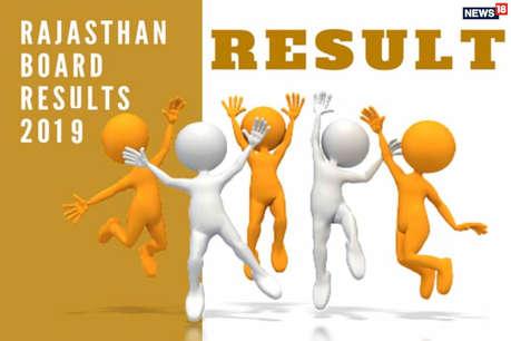 Rajasthan Board Results: बोर्ड परीक्षाओं के परिणाम की घड़ी नजदीक, जल्द खत्म होगा इंतजार