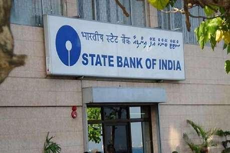 SBI क्रेडिट कार्ड यूज करने वालों को मुफ्त में मिलेंगी ये 7 सर्विस, बैंक ने दी जानकारी