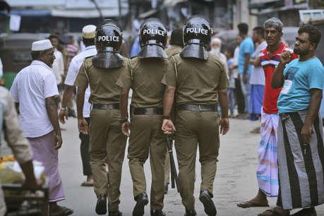 विदेश मंत्रालय ने श्रीलंका जाने वाले भारतीयों को चेताया- हालात खराब हैं, न जाएं