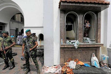 श्रीलंका सीरियल ब्लास्ट में तौहीद जमात पर शक, भारत के इस राज्य में है सक्रीय…..!!