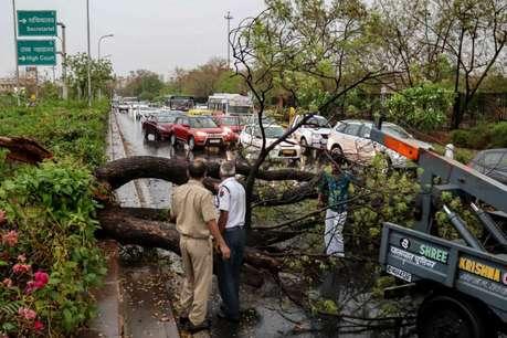 तीन राज्यों में आंधी-बारिश से गई 34 लोगों की जान, पीएम के मुआवजे पर छिड़ा घमासान