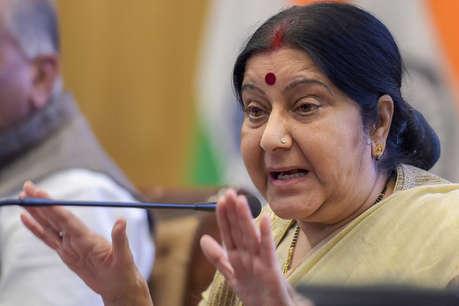 बालाकोट पर सुषमा के दिए बयान पर बोला पाक, आखिरकार सच्चाई सामने आ गई