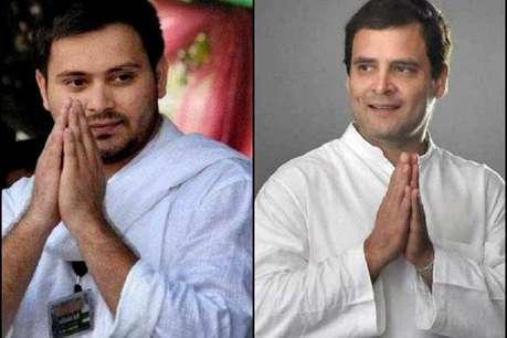 बिहार: महागठबंधन में गहराया 'संकट'! इन कारणों से कांग्रेस-RJD में बढ़ी दूरी
