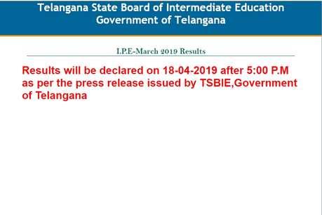TS inter results 2019 Updates: Telangana Board रिजल्ट जारी, इन वेबसाइट्स पर चेक करें