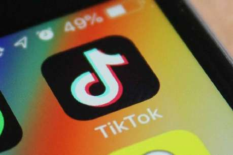 प्ले स्टोर से हटा TikTok तो डाउनलोड करने के ये जुगाड़ ढूंढ रहे हैं लोग