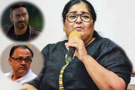 विंता नंदा ने भी जताई अजय देवगन से नाराज़गी, आलोक नाथ के साथ क्यों किया काम?