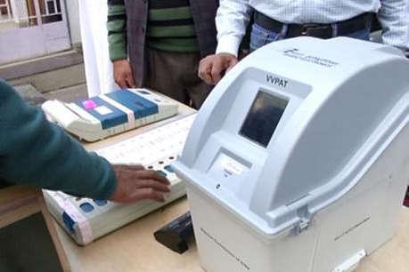 EVM की बजाय क्यों चर्चा में है आपके वोट का सबूत देने वाली VVPAT मशीन?