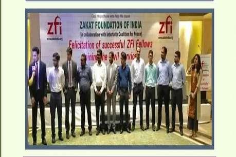 'जक़ात' से 18 मुस्लिम लड़के-लड़कियां बने IAS और IPS अफसर, जुनैद को मिली तीसरी  रैंक