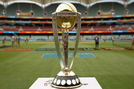 ये बातें आईसीसी क्रिकेट वर्ल्ड कप 2019 को बनाएंगी 'स्पेशल'