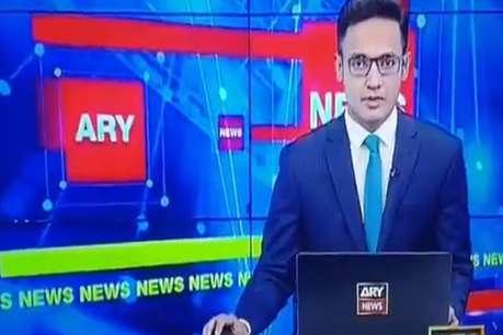 Video : पीएम मोदी ने बीजेपी कार्यकर्ताओं का किया अभिनंदन तो पाक मीडिया ने समझा विंग कमांडर