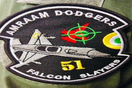 विंग कमांडर अभिनंदन की 51वीं स्क्वाड्रन को मिली 'फाल्कन स्लेयर्स' की ताकत