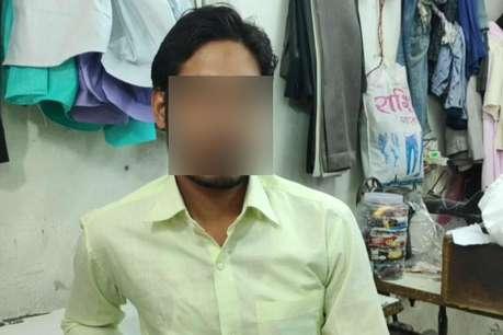 मुस्लिम युवक से कहा- इस इलाके में टोपी पहनकर आना मना है, जय श्री राम नहीं कहने पर की पिटाई