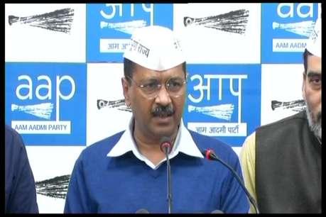 सभी सीटें हारने के बाद आप ने कहा - दिल्ली विधानसभा चुनाव के लिए किसी से नहीं करेंगे गठबंधन