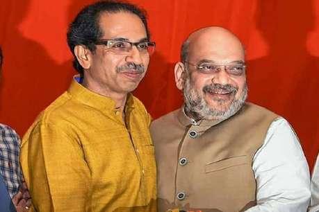 Maharastra Lok Sabha Election Result 2019: क्या बीजेपी-शिवसेना को रोक पाएगा कांग्रेस-एनसीपी गठबंधन