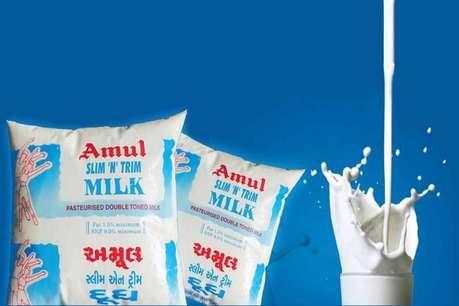 अमूल का दूध हुआ इतने रुपये तक महंगा, जानिए अमूल गोल्ड समेत अन्य की नई कीमतें