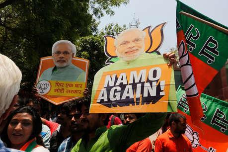 मुस्लिम बहुल सीटों पर भी बीजेपी ने यूं लहराया जीत का परचम